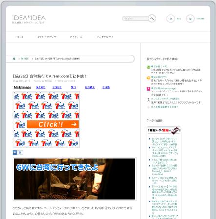 ideaidea